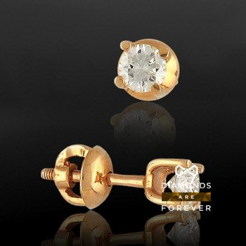 Серьги с бриллиантами ЭлегансСерьги<br>Серьги-гвоздики (пусеты) из красного золота 585 пробы, украшенные 2 бриллиантами общим весом 0.551 карат<br>