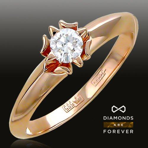 Помолвочное кольцо с 1 бриллиантом из красного золота 585 пробыЮвелирные украшения<br>Кольцо с бриллиантами из красного золота 585 пробы. Характеристики вставок: бриллиант 2/4 1шт.,0.24ct. Средний вес изделия: 1,99 гр.<br>