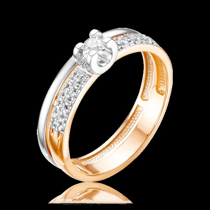 Кольцо с бриллиантами из красного золота 585 пробы