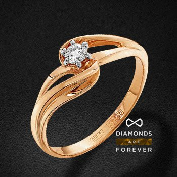 Кольцо с бриллиантами из красного золота 585 пробыКольца<br>Кольцо с бриллиантами из красного золота 585 пробы. Характеристики вставок: 1 бриллиант кр 57 15-10 2/5а 2.90-3.00 0.1ct.. Средний вес изделия: 2.81 гр.<br>