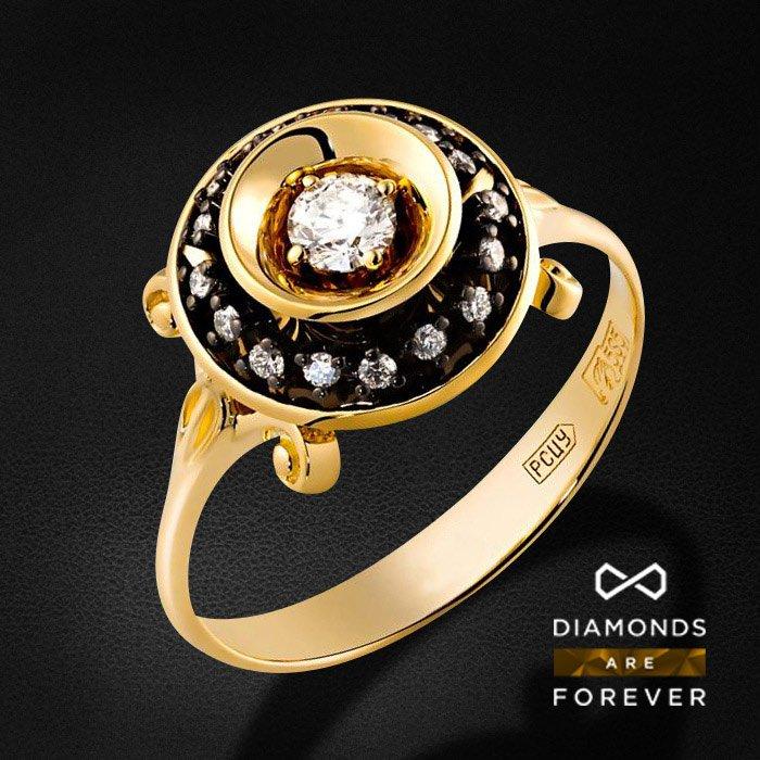 Кольцо с бриллиантами в желтом золотеКольца с бриллиантами<br>Кольцо с бриллиантами в желтом золоте 585 пробы. Характеристики: 17 бриллиант 0.225. Средний вес: 3.94 гр.<br>