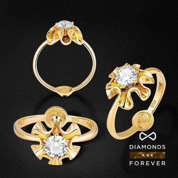 Кольцо с бриллиантами в желтом золоте 585 пробыКольца<br>Кольцо с бриллиантами в желтом золоте 585 пробы. Характеристики вставок: 2 бриллианта 0.568. Средний вес: 4,05 гр.<br>