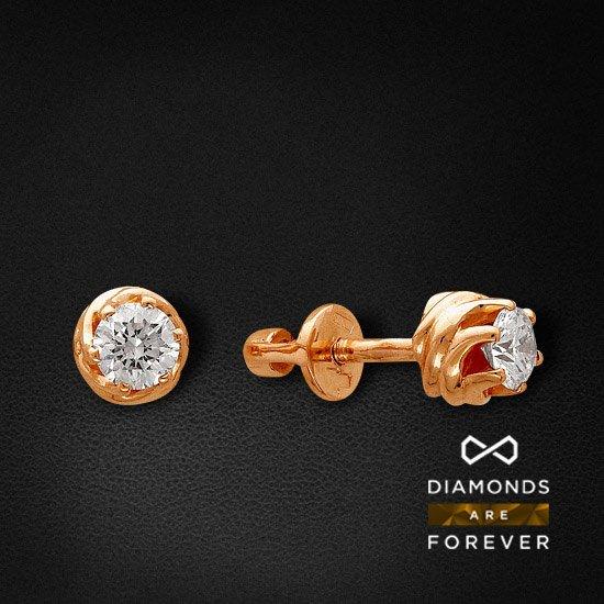 Серьги пусеты с бриллиантами из красного золота 585 пробыСерьги<br>Серьги пусеты с бриллиантами из красного золота 585 пробы. Характеристики вставок: 2 бриллиант кр 57 3/5а 0.343ct.. Средний вес изделия: 1.75 гр.<br>