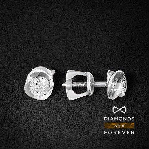 Серьги пусеты с бриллиантами из белого золота 585 пробыСерьги<br>Серьги пусеты с бриллиантами из белого золота 585 пробы. Характеристики вставок: бриллиант 2 0.5 3/5 круг. Средний вес изделия: 1,69 гр.<br>