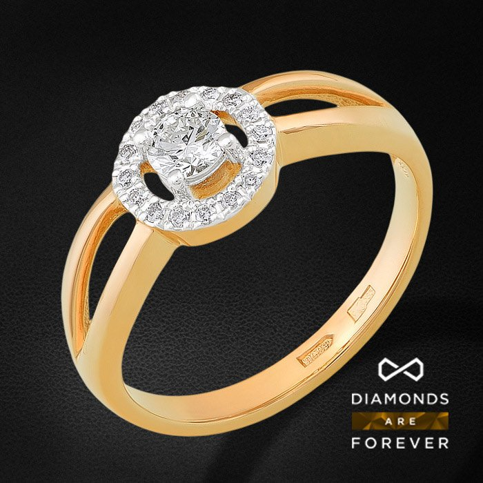 Кольцо для помолвки с бриллиантами из красного золота 585 пробыКольца<br>Кольцо для помолвки с бриллиантами из красного золота 585 пробы. Характеристики: 1 бриллиант 0.24 5/5А, 16 бриллиантов 0.077 5/5А. Средний вес: 2,76 гр.<br>