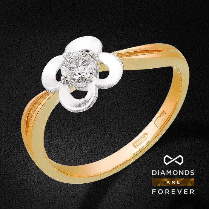 Кольцо с бриллиантами из комбинированного золота 585 пробыКольца<br>Кольцо с бриллиантами из комбинированного золота 585 пробы. Характеристики вставок: бриллиант 57кр 1-0.23ct 5/5а. Средний вес изделия: 2.3 гр.<br>