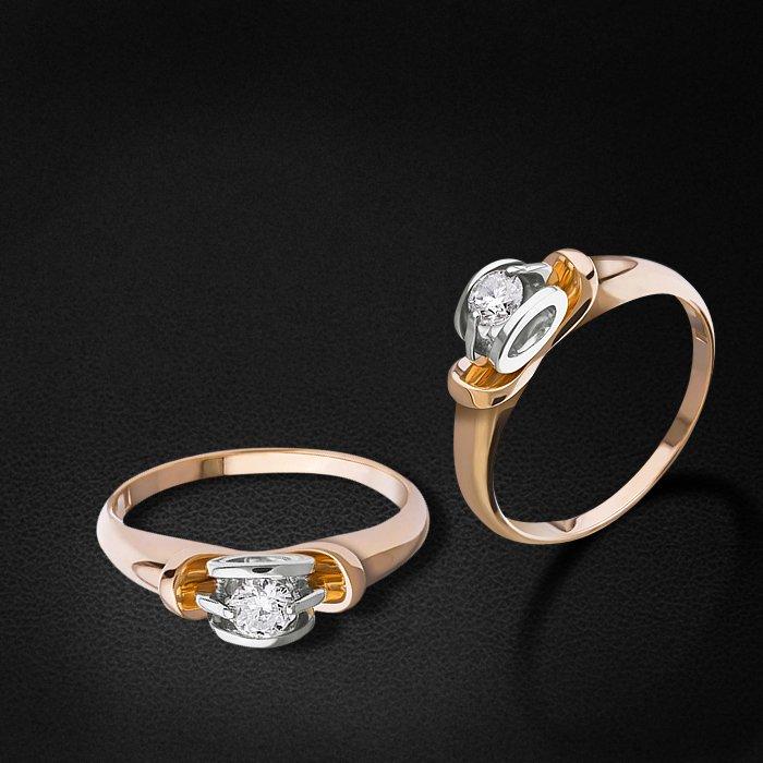 Кольцо с бриллиантами из комбинированного золота 585 пробыКольца<br>Кольцо с бриллиантами из комбинированного золота 585 пробы. Характеристики вставок: 1 бриллиант кр57 - 0,21 4/3а. Средний вес изделия: 2,81 гр.<br>